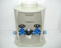 Vízmérő aknák