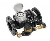 NA-150/40 kombinált vízmérő
